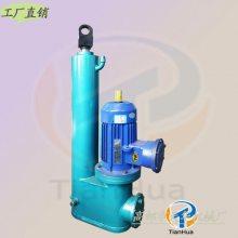 定制非标电液推杆 DYTP型 电厂配用电液推杆 天华机械质量保证