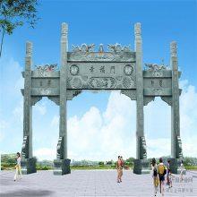 六安市石头牌坊牌楼的产地大型简易石牌坊加工