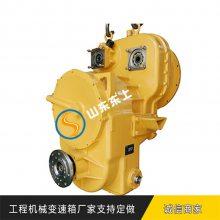 柳工862铲车装载机变速箱油型号_5吨装载机发动机部件价格表