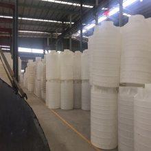 厂家供应20000L全塑亚博app提款多久 20吨化工贮罐 20立方塑料桶