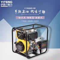 进口小型4寸自吸式抽水泵