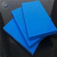 定制超高分子量聚乙烯板材 耐磨不沾土车厢衬板 多种颜色UHMW-PE板