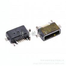 小米M2充电尾插M3红米手机MICRO USB接口2S手机尾插电源插座母座