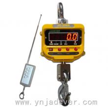 3吨吊秤报价 JC-3000直显电子吊钩秤价格