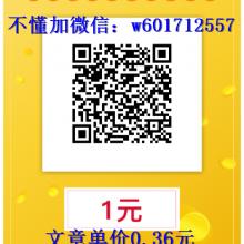 http://img1.fr-trading.com/1/5_393_1701330_466_713.jpg