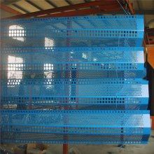 电厂防风抑尘网 环保金属防风网 双峰防风网