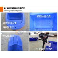 岳阳地区2.6米到4.1m等规格塑料渔船厂家直销