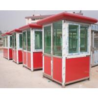 益阳钢结构岗亭报价,街头治安岗亭重建造型,长沙集装箱岗亭价格