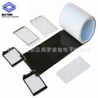 日本DIC8403B加工手机通讯电子电脑汽车电池数码摄像机定做辅料