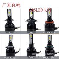 汽车LED大灯黑色C6S 36W一体化风扇散热H1 H4 H7 H11 LED汽车大灯
