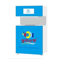 黄埔虹口办公楼开水器商务直饮水机校园全温开水机家用净水器哪里买