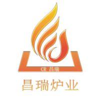 洛阳昌瑞炉业有限责任公司