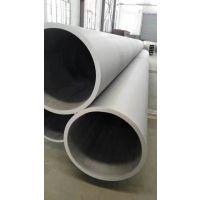 310s不銹鋼無縫管 耐氧化、耐腐蝕、耐酸堿、耐高溫