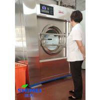 水洗厂洗衣房洗涤设备 酒店宾馆布草毛巾洗衣机型号