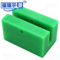 来图定制PA6尼龙异形件 垫块尼龙加工件 尼龙6配件 MC尼龙制品