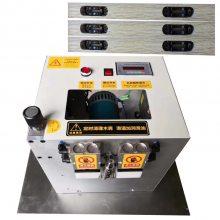 开槽打孔一体机木梢孔台式侧孔机二合一打孔机