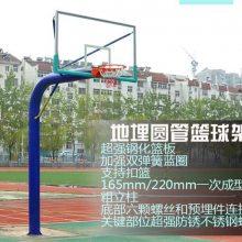 移动篮球架-山东篮球架-篮球架哪家便宜(查看)