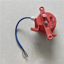 拉绳控制器EXKLT2-II-X双向拉绳开关结构特征