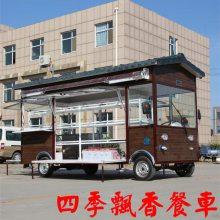 四季飘香餐车(图)-水煮串麻辣串小吃车-金乡县小吃车