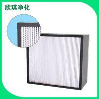厂家直销 优质高效有隔板空气过滤器630*630*220 高效过滤器