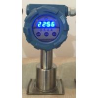 金洋万达/非插入磁感应通球指示器/WDZX/DH-FCT