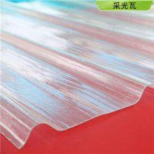 河南安阳热导系数耐候波浪采光板 FRP散射型采光板销售厂家