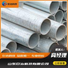 冷镀锌钢管 Q235B 4分*1.8 6分*2.0薄壁镀锌管 可零拆