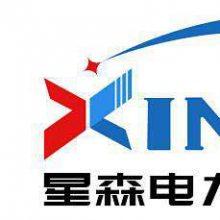 上海星森电力科技有限公司