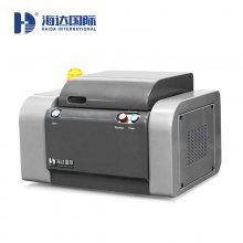 合金分析光谱仪 海达仪器 可定制