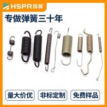 专业定制压缩机拉伸弹簧汽车座椅拉簧来样加工