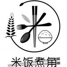 重庆百品味餐饮文化有限公司