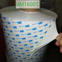 销售基地 3M9495B 3M1600T 3M615泡棉胶带无痕强力双面胶粘挂钩防水***汽车用
