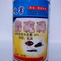跳蚤臭虫杀虫剂除跳蚤喷剂跳骚药去攻害臭虫喷雾气雾灭臭虫跳蚤粉