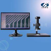 高清接电脑可拍照测量 冲压件断面毛刺检测工业USB视频测量显微镜