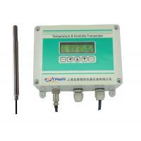 上海发泰FT60C-2X在线高温温湿度仪(-50...+200℃ ),医用温湿度仪