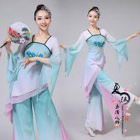 古典舞演出服女飘逸仙女中国风现代舞蹈服装扇子舞伞舞成人秧歌服