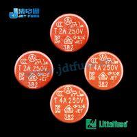 382系列38215000430 力特Littelfuse 微型圆柱形保险丝T5A/250V