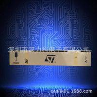 L7806CV ST/意法 TO-220 6V/1.5A 三端稳压IC 原装L7806C