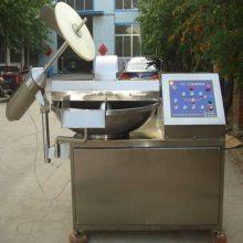 重庆肉类斩拌机制造商