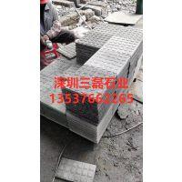 铺地石厂家直销芝麻灰路面石,园林铺地石,铺地石 价格/图片