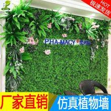 仿真草坪塑料花绿植物墙背景墙面吊顶外墙围栏绿草装饰绿色假草皮