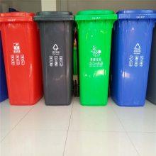 长寿厨余垃圾桶 厨余垃圾桶批发 学校分类桶