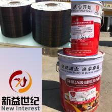 YJ-601碳纤维胶环氧型施工要求