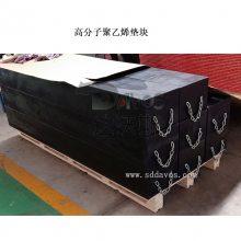 uhmwpe高分子聚乙烯塑料枕木专业加工厂家