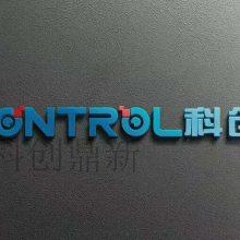 济南科创鼎新电子科技有限公司