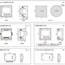 供应爱博精电Acuvim-L 系列三相多功能电力仪表,智能电力监控系统理想选择