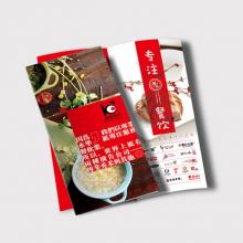 深圳精装杂志印刷,期刊书籍排版定制,宣传画册设计,说明书印刷定制