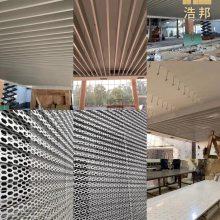 3.0氟碳铝单板厂家 阳极氧化铝板