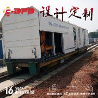 抚顺32吨重型轨道车 60t地轨车 轨道地爬车充电机