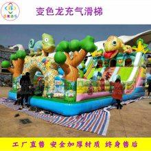 河南濮阳儿童气垫蹦蹦床,充气城堡大滑梯选择新款更有优势